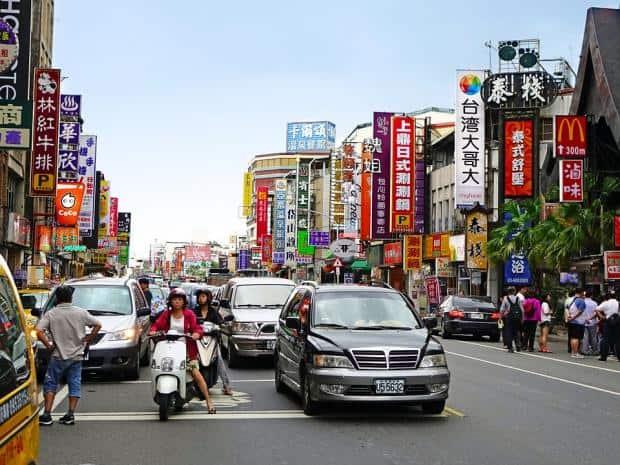 Teach English in Taiwan