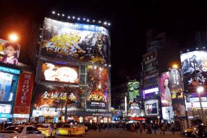Teach at Shane English School Taiwan - Ximen Shopping District