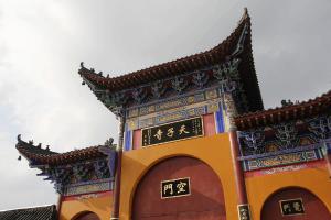 TEACH ENGLISH IN NANCHANG CHINA AT SHANE ENGLISH SCHOOL 2