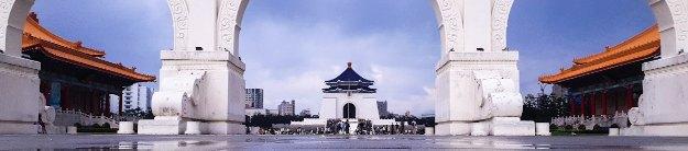 CKS memorial in Taipei