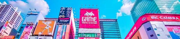 Japan city colorful buildings